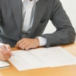 未経験職種への志望動機をより明確にする4つのポイント