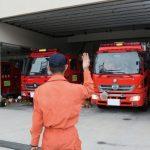 消防士を辞めたい!OBが活躍してる転職先と必勝法