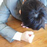 営業職が辛すぎる!会社を辞めたい5大理由と対策法