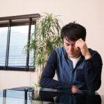 仕事を変えたい人が今から出来る事!転職成功者の経験談